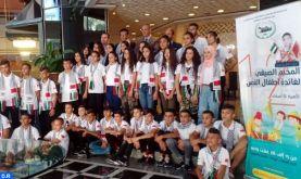 Des enfants d'Al-Qods au Maroc pour participer à la 12e colonie de vacances organisée par l'Agence Bayt Mal Al-Qods Acharif