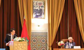 Académie du Royaume du Maroc : Conférence sur les différentes facettes de l'expérience sud-coréenne en matière de modernisation et ses implications pour la société marocaine