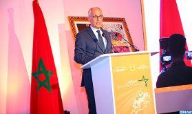 Ouverture à Rabat d'une conférence nationale pour le lancement du processus de renouveau de la politique d'aménagement du territoire