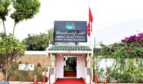 Inauguration à Rabat du nouveau siège du Conseil national de la presse