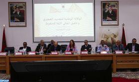 Dakhla abrite La 5ème consultation régionale sur l'étude relative à la Stratégie d'intervention de l'ANRUR à l'horizon 2030