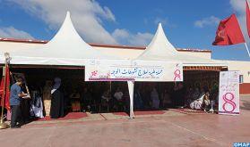 Lancement à Dakhla d'une campagne médicale pour le traitement des malformations faciales