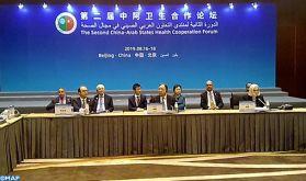 M. Doukkali présente l'expérience marocaine dans le domaine de la santé au Forum Sino-arabe à Pékin