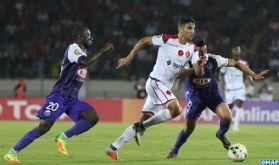 Eliminatoires CAN-2019: Walid El Karti appelé en renfort après la blessure d'Amine Harit