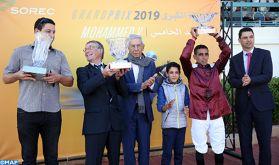 Casablanca : le cheval ''Atlas'' remporte le Grand Prix feu SM Mohammed V