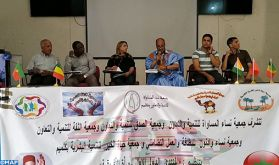 Tenue à Guelmim d'un premier forum international de la femme africaine