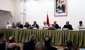 Installation du nouveau gouverneur de la province de Tinghir
