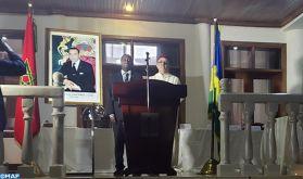 Fête du Trône : Brillante réception à l'ambassade du Maroc à Kigali
