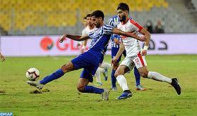 Coupe de la CAF: L'Ittihad Tanger quitte la compétition