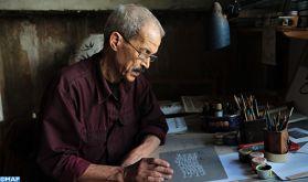 Abdelhamid Azzubair, un artiste multifacettes qui exalte la calligraphie arabe