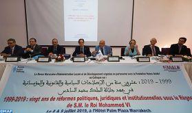La création de l'institution du Médiateur du Royaume témoigne de la forte adhésion du Maroc dans la dynamique constante des réformes