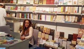 Le Maroc prend part au 24è Salon international du livre de Mascate