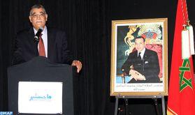 Casablanca : lancement officiel d'un master international spécialisé en politiques et gouvernance culturelles