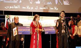"""Le public de Rabat conquis par l'Opérette """"Maghrib Al Khayrate"""""""