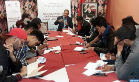 Une conférence à Ouarzazate souligne l'importance de former de jeunes ambassadeurs dotés de techniques de plaidoyer pour la défense du Sahara marocain