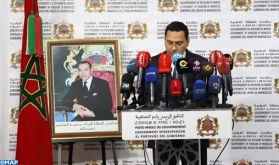 Le Conseil de gouvernement examinera le 3 avril prochain le projet d'une vision stratégique de la fonction publique