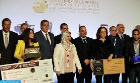 Lancement de la 6è édition du Grand prix national de la presse agricole et rurale