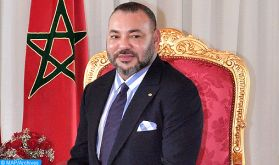 "Le Prix international de la ""Ellis Island Medal of Honor"" 2019 attribué à Sa Majesté le Roi Mohammed VI"