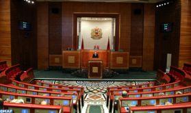 """Le 4-ème forum parlementaire sur la justice sociale consacré à """"La protection sociale au Maroc: la gouvernance et les enjeux de la durabilité et de la généralisation"""""""