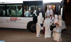 Une délégation de non-voyants se rend aux Lieux Saints pour accomplir les rites du Hajj