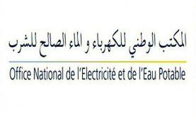 Électricité: Le record de la pointe du soir, enregistré le 25 juillet (ONEE)