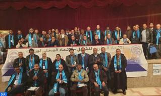 ورزازات تحتضن المؤتمر المحلي للاتحاد المغربي للشغل