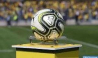 """البطولة الوطنية الاحترافية """"إنوي"""" (الدورة الثانية).. الشباب الرياضي السالمي يواصل التألق بفوزه على فريق المغرب الفاسي 3-0"""
