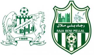 البطولة الوطنية الاحترافية (الدورة ال22): تأجيل مباراة نادي رجاء بني ملال و الدفاع الحسني الجديدي إلى موعد لاحق