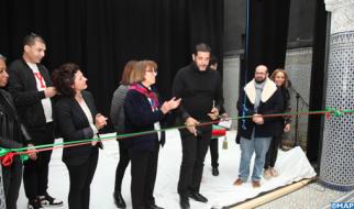 مركز جديد لمؤسسة علي زاوا يرى النور بفاس