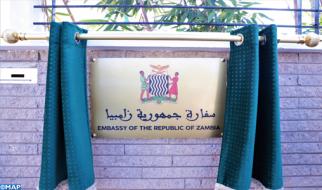 الرباط .. تدشين سفارة جمهورية زامبيا بالمغرب