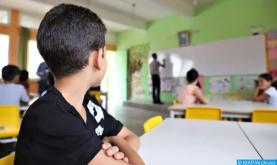 إنجاح الدخول المدرسي لأقسام التربية غير النظامية محور لقاء بالحسيمة