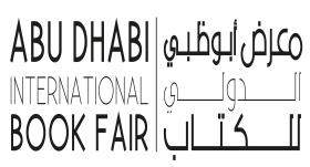 معرض أبوظبي الدولي للكتاب ما بين 23 و 29 ماي الجاري بمشاركة أكثر من 800 عارض من 46 دولة