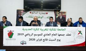 انتخاب خالد المنصوري رئيسا جديدا للجامعة الملكية المغربية للكرة الحديدية
