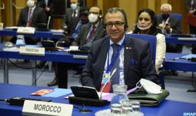 المغرب يترأس رسميا الدورة الـ 64 للمؤتمر العام للوكالة الدولية للطاقة الذرية