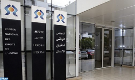 المجلس الوطني لحقوق الإنسان يعين الشخص المكلف بتلقي طلبات الحصول على المعلومات ومعالجتها
