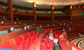مجلس المستشارين يقرر إحداث مجموعة عمل موضوعاتية مؤقتة لإعداد تقرير حول إصلاح التغطية الاجتماعية