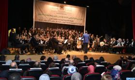 الرباط.. حفل موسيقي بمناسبة الذكرى ال 76 لتقديم وثيقة المطالبة بالاستقلال