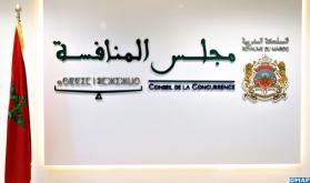 مجلس المنافسة يوقع اتفاق شراكة مع المؤسسة المالية الدولية من أجل تقوية قدراته المؤسساتية
