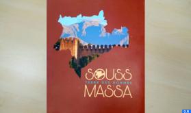 """""""سوس- ماسة، أرض الرجال"""" إصدار جديد بالفرنسية عن منشورات """"سيروكو"""""""