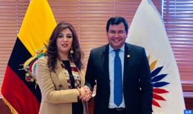 كيتو .. بحث سبل تعزيز التعاون البرلماني بين المغرب والإكوادور