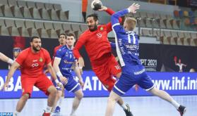 مونديال كرة اليد مصر 2021 ... مسيرة المنتخب المغربي تتوقف عند دور المجموعات بعد هزيمة ثالثة أمام إيسلندا 31-23