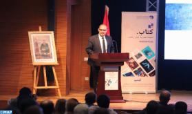 """المكتبة الوطنية للمملكة المغربية تطلق منصة رقمية تحت اسم """" كتاب. Kitab """""""