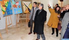 المعهد الملكي للثقافة الأمازيغية يحتفي بالسنة الأمازيغية الجديدة 2970