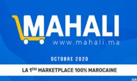 التجارة الالكترونية.. Mahali.ma فضاء تسوق مغربي مائة في المائة موجه للبائعين