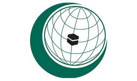 اجتماع طارئ لوزراء خارجية منظمة التعاون الاسلامي الأحد المقبل لمناقشة التطورات في فلسطين