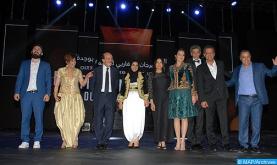انطلاق الدورة التاسعة لمهرجان الفيلم المغاربي بوجدة