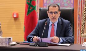الأمينة العامة بالنيابة لمنظمة العفو الدولية لم تقدم في جوابها الأدلة المادية التي ما فتئت الحكومة المغربية تطالب بها هذه المنظمة