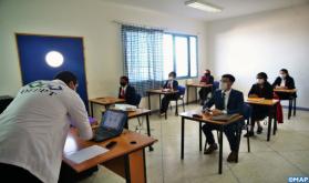 أزيد من 32 ألف متدرب ومتدربة يلتحقون بمؤسسات التكوين المهني بجهة طنجة - تطوان - الحسيمة