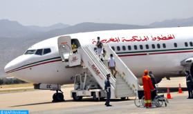 برنامج الرحلات الخاصة .. المسافرون مدعوون للتقيد التام بالشروط التي وضعتها الحكومة (الخطوط الملكية المغربية)