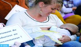 الرضاعة الطبيعية خلال فترة جائحة كورونا موضوع اللقاء التفاعلي المباشر لوزارة الصحة على (فايسبوك)
